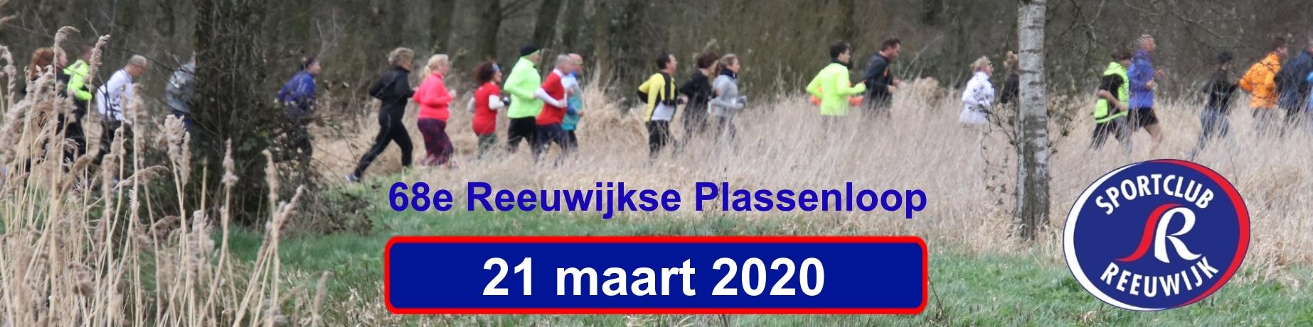 Reeuwijkse Plassenloop